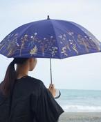 【ボタニカル刺繍】雨天兼用日傘 ELS47