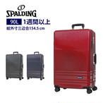 SP-0787-69 ストッパー付き フレーム キャリーケース SPALDING スポルディング