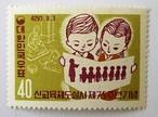 現代教育 / 韓国 1960