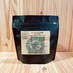 ザンビア NCCL農園 ナチュラル~Northern Coffee Company Limited~ 150g