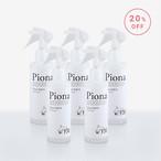 Clean AQUA  5本セット(税込・送料無料)