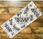 【Hunger Knock】Custom Buff White