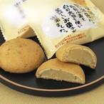 豆乳ミルク饅頭『拝啓 賢治先生』10ヶ入
