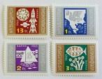 切手展覧会 / ブルガリア 1965
