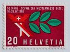 バーゼル見本市50年 / スイス 1966