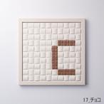 【C】枠色ホワイト×セラミック インテリア アートフレーム 脱臭調湿(エコカラット使用)