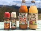 送料込み!ベジフルジュース、りんごジュース、ごま味噌ぽん酢、くるみドレッシング各1本セット