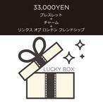 LUCKY BOX レディース    ¥33,000
