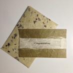 和紙のお祝いカード(Congratulations006)