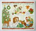 クリスマス / スウェーデン 1989