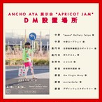 "ANCHO AYA 展示会 ""APRICOT JAM"" DM"