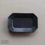 [加藤 祥孝] 6.5寸八角長皿/鉄釉