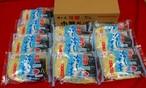 飛騨冷し中華10袋(20食分)