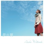 mini album CD 夢の翼