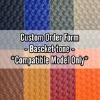 【バスケット調シリーズ(Bascket tone)】受注生産ホルスターオーダーフォーム*対応機種限定*