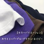 ロングTシャツ バックプリント ブラウン メンズ サムネイル