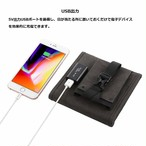 新商品☆オリジナル 14Wソーラーパネルチャージャー(USBポート1個)