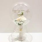 Bubble bouquet-Claire-
