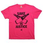 【SAKE Tシャツ】SAKE IS JUSTICE / ホットピンク