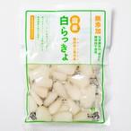 《化学調味料無添加》国産白らっきょ|80g|10袋入