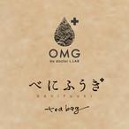 べにふうき tea bag(花粉症に!!)