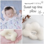 【オリジナル商品】Sweet nap time pillow