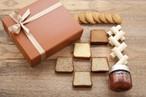 ギフトボックス 〜 le fleuve ショコラと焼き菓子のアソートメント 〜