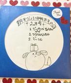 『月刊小棚木もみじ2月号』小棚木もみじ CD