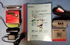 MDポータブルレコーダー SONY MZ-R909 MDLP対応 完動品・動作保証付き