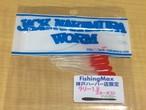 """超限定!!!☆ジャックナカムラ ラリー1'8"""" ハーバーマックス限定 スターダストRH☆"""
