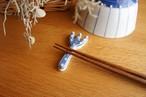 砥部焼/箸置き(フォーク型)/イッチン/皐月窯
