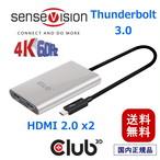 【CSV-1574】Club3D  SenseVision Mac/Windows両対応 Thunderbolt 3 to HDMI 2.0 Dual Monitor 4K 60Hz デュアル ディスプレイ 分配ハブ