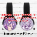 #016-034 Bluetoothヘッドホン おすすめ おしゃれ かわいい 人気 タイトル:クリッシー 作:nero
