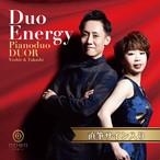 【直筆サイン入り】「Duo Energy」(デュオ エナジー)