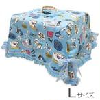 キャリーカバー(青レースねこ柄 Lサイズ)【CK-022L】