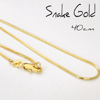 スネークチェーン ゴールド 40㎝ 10kgp ネックレスチェーン