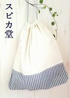 stripe button/巾着袋L