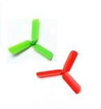 グリーン&レッド2枚セット★K110、K120、K123、K124など3枚羽テールブレード 1mmシャフト用
