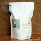 水出しアイスコーヒーバッグ【カフェインレスコーヒー】5バッグ入り(約25杯分)