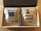 【組み合わせが選べるコーヒーバッグ】10個入りギフトセット