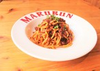 【2食入り】ウチマル生パスタ‐お肉ごろごろ大人のボロネーゼ‐