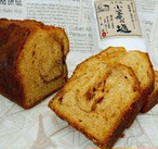 小笠原の塩きゃらめる・パウンドケーキ