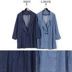 Denim Coat 95501 |インスタでも話題の海外セレブ系レディースファッション Carpe Diem