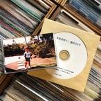 [限定25本]橋爪ひとり / 草食系男子[新品カセット+CD-R]
