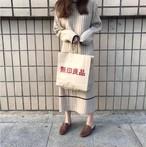 予約注文商品 デイリーラインニットワンピース ニットワンピース ワンピース ロングワンピース 韓国ファッション