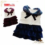 5。TENNY 犬 服 フラッドカラー ティアード スカート ワンピース 秋 冬物