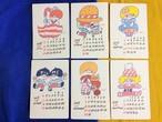 =カジトモコ= postcard calendar 2015