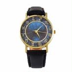 星座尽くし♪ブルーグラデ腕時計