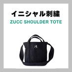 ZUCC SHOULDER TOTE イニシャル刺繍