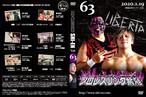DVD vol63(2020.1/21 都島区民センター大会)